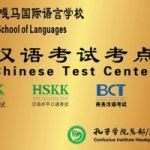 Chinese Spoken Course in Delhi