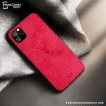 Best Quality Phone Cases Are Available on Phonecoverdepot.com