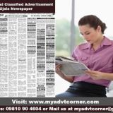 Amar Ujala Lost and Found Classified Advertisement