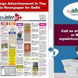 Times of India Delhi Name Change Classified Ads