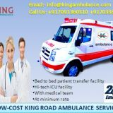 Quality and Demanding King Ambulance Service in Kutchery Road