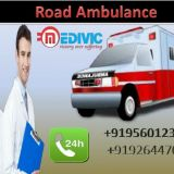 Find Nearest 24/7 Emergency Medivic Road Ambulance in Ranchi with Medical Team with Medical Team