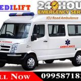 Get Medilift Road Ambulance in Hatia with Best Transportation Facility