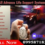 Get Medilift Road Ambulance in Ramgarh at the Reasonable Fare