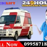 Get Trustable Medilift Road Ambulance in Dhanbad at Lowest Cost