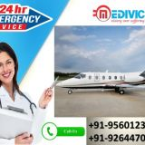 Gain Incredible Medical Care by Medivic Air Ambulance Services in Vellore