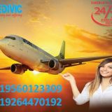 Hire India No-1 Air Ambulance in Ranchi with Full ICU Facility