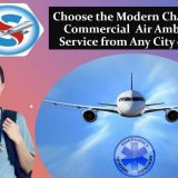 Select Best Air Ambulance from Aligarh to Delhi with Professional and Qualified Medical Group