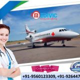 Gain Ultra-Modern Air Ambulance Services in Coimbatore by Medivic