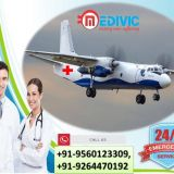 Take All Medical Solution by Medivic Air Ambulance Service in Guwahati