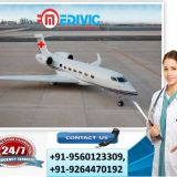 Save Life Without Extra Cost by Medivic Air Ambulance Service in Hubli