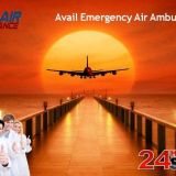Avail Air Ambulance in Lucknow with ICU Facility at Inexpensive Rate