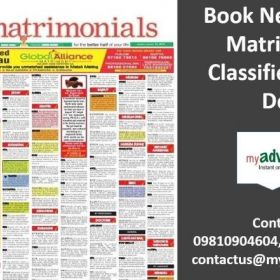 Matrimonial Classified Ad Booking for Delhi