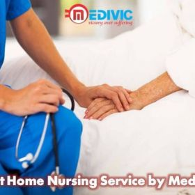 Select Medivic Home Nursing Service in Cooch Behar with Medical Group